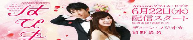 hapimari-happy-marriage